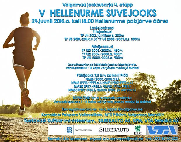Hellenurme suvejooks 2016 x