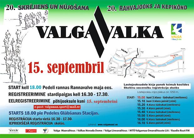 valga-valka-plakat-a3_2017