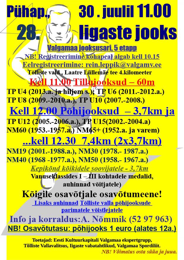 valgamaa-jooksusari-iigastes-5-etapp-30-juuni-2017-plakat